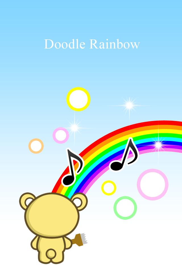 渐变彩虹竖版背景图片